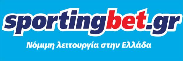 sportingbet bonus eggrafis